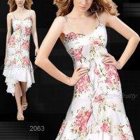 Dámské letní šaty s volány