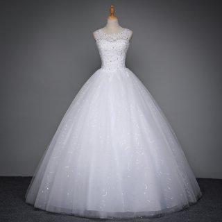 1040 Pěkné svatební šaty za skvělou cenu